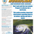 2017 Destin Hurricane Guide Image FINAL